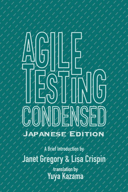 Agile Testing Condensed Japanese Translation